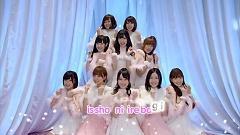 Video Noel No Yoru - AKB48