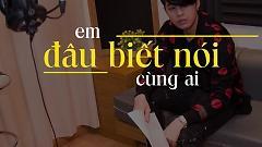 Lặng Im (Lyric Video) - Noo Phước Thịnh