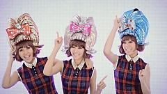 Keep Your Eyes Closed - Orange Caramel
