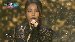 Don't Touch Me (0930 Korea Sale Feast) - Ailee