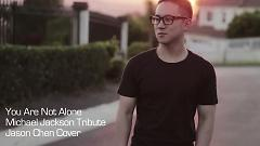 You're Not Alone - Jason Chen