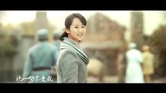 我会记得你 / Wo Hui Ji De Ni / Anh Sẽ Nhớ Em (OST Chiến Trường Sa) - Hoắc Kiến Hoa , Dương Tử