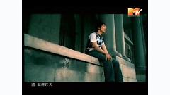 被风吹过的夏天 / Mùa Hè Có Gió Thổi Qua - Lâm Tuấn Kiệt ft. Kim Sa