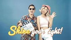 Shine Your Light (Lyric Video) - Min (St.319)  ft.  JustaTee