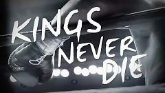 Kings Never Die (Lyric Video) - Eminem