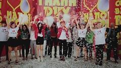 Tôi Yêu (Teaser) - Thanh Duy , Khổng Tú Quỳnh