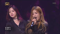 Only One (161023 Open Concert) - Apink