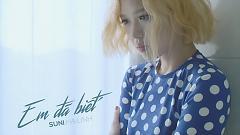 Video Em Đã Biết - Suni Hạ Linh , R.Tee