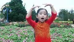 Video Cháu Xin Cám Ơn - Bé Ngọc Ngân