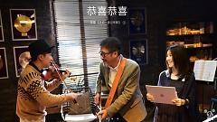 送你一首过年歌 / Tặng Bạn Một Bài Ca Năm Mới - Lý Tông Thịnh  ft.  Lý Kiếm Thanh  ft.  Bạch An