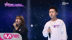 So Send Your Love (161020 Super Star K) - Various Artists