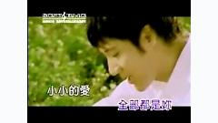 大城小爱/Tình Yêu Nhỏ Trong Thành Phố Lớn - Vương Lực Hoành