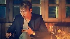 Giá Như Thời Gian Trở Lại (Trailer) - Vương Hải