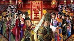 江山 / Giang Sơn (Hồng Võ Tam Thập Nhị OST) - Mã Đức Chung