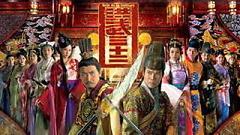 Video 我等你 / Em Chờ Anh (Hồng Võ Tam Thập Nhị OST) - Tạ Thiên Hoa,Từ Tử San