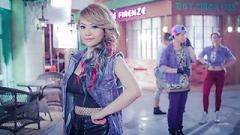 Tan Vỡ (Imma Heartbreaker) - MiA