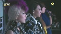 Video Lonely & Missing You (MAMA 2013) - 2NE1