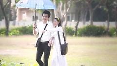 Tình Đầu Dang Dở - Đào Phi Dương  ft.  Hà My