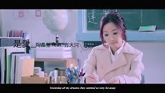 是愛 / Shi Ai / Là Yêu - Đào Tinh Oánh  ft.  Phương Đại Đồng