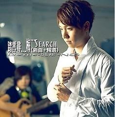 Lời bài hát được thể hiện bởi ca sĩ Ngô Đồng