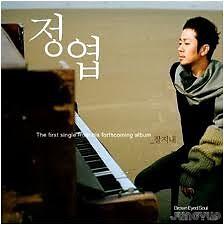 Lời bài hát được thể hiện bởi ca sĩ Jung Yup ft. Park Myung Soo