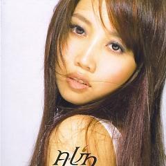 Lời bài hát được thể hiện bởi ca sĩ A-Lin