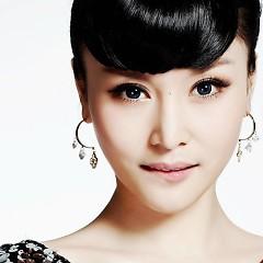 Lời bài hát được thể hiện bởi ca sĩ Ngô Tử Hàm