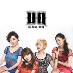 Lời bài hát được thể hiện bởi ca sĩ D.Q.