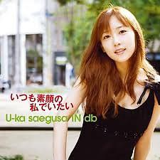 Lời bài hát được thể hiện bởi ca sĩ U-ka saegusa IN db