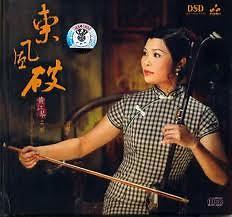 Lời bài hát được thể hiện bởi ca sĩ Huang Jiang Qin