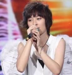Lời bài hát được thể hiện bởi ca sĩ Zeng yike