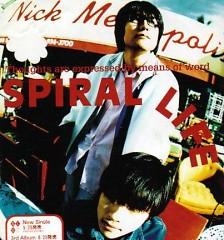 Lời bài hát được thể hiện bởi ca sĩ Spiral Life