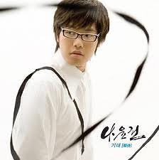 Lời bài hát được thể hiện bởi ca sĩ Na Yoon Kwon