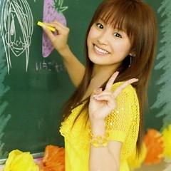 Tải nhạc 320kb Takahashi Ai miễn phí