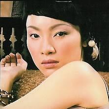 Thông tin của Yao Si Ting