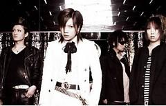 Lời bài hát được thể hiện bởi ca sĩ Kagerou