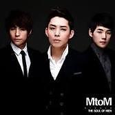 Lời bài hát được thể hiện bởi ca sĩ M to M