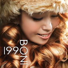 Lời bài hát được thể hiện bởi ca sĩ Boni
