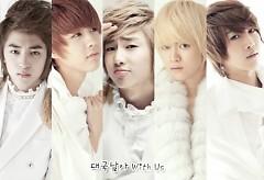 Lời bài hát được thể hiện bởi ca sĩ Dae Guk Nam Ah