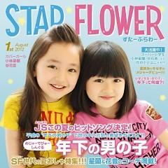 Nghe nhạc Star Flower chất lượng cao