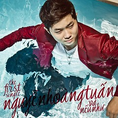 Lời bài hát được thể hiện bởi ca sĩ Nguyễn Hoàng Tuấn