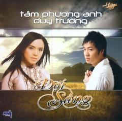 Album Đợi Sáng - Duy Trường ft. Tâm Phương Anh
