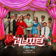 Love For Ten – Youth Generation OST Part.3 - G.NA