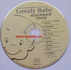 Lovely Baby CD, Vol. 1 - Raimond Lap