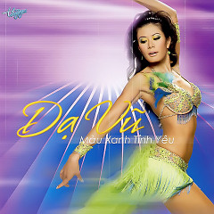 Album Dạ Vũ : Màu Xanh Tình Yêu (Paris By Night - Celebrity Dancing 2) - Various Artists