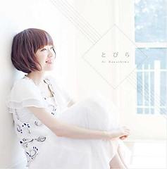 Tobira - Ai Kawashima