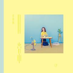 Album 日常 / Ngày Thường - Hebe