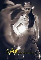 Album Sao Tình Yêu - Hồ Quỳnh Hương