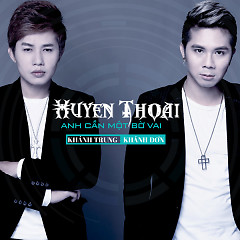 Album  - Khánh Đơn, Khánh Trung