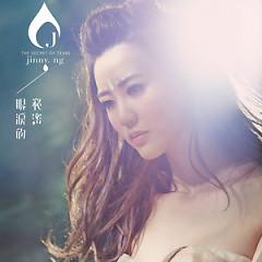 Album 眼淚的秘密 / Bí Mật Của Nước Mắt - Ngô Nhược Hy